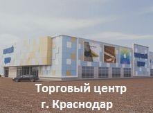 Иконка Стасова 186
